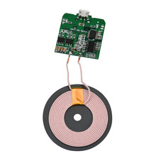 Standard Universal 5 V Qi Wireless Charging Receiver Charger PCBA Circuit Board Coil for Micro USB Mobile Phone Charger mini qi standard mobile wireless power charger with usb cable white