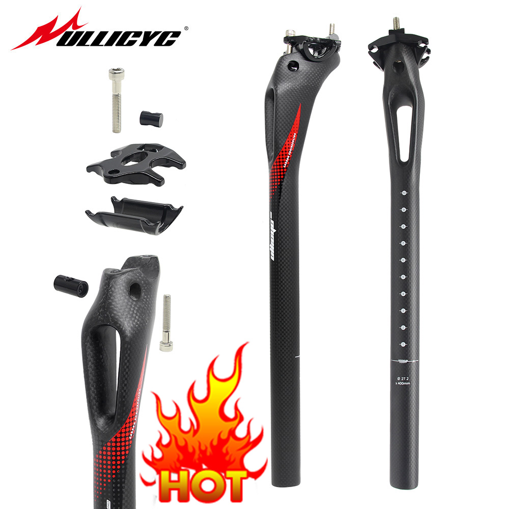 Ultra light super strength Ullicyc MTB Bike or road bike Full Carbon Bicycle parallel Seat posts Parts 27.2/30.8/31.6/*350/400mm