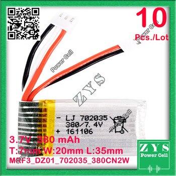 Safety Packing (Level4) 10pcs. 3.7V lithium Polymer battery 702035 072035 380mah for UAV UAS Drone Zone mini drone fpv 7x20x35mm