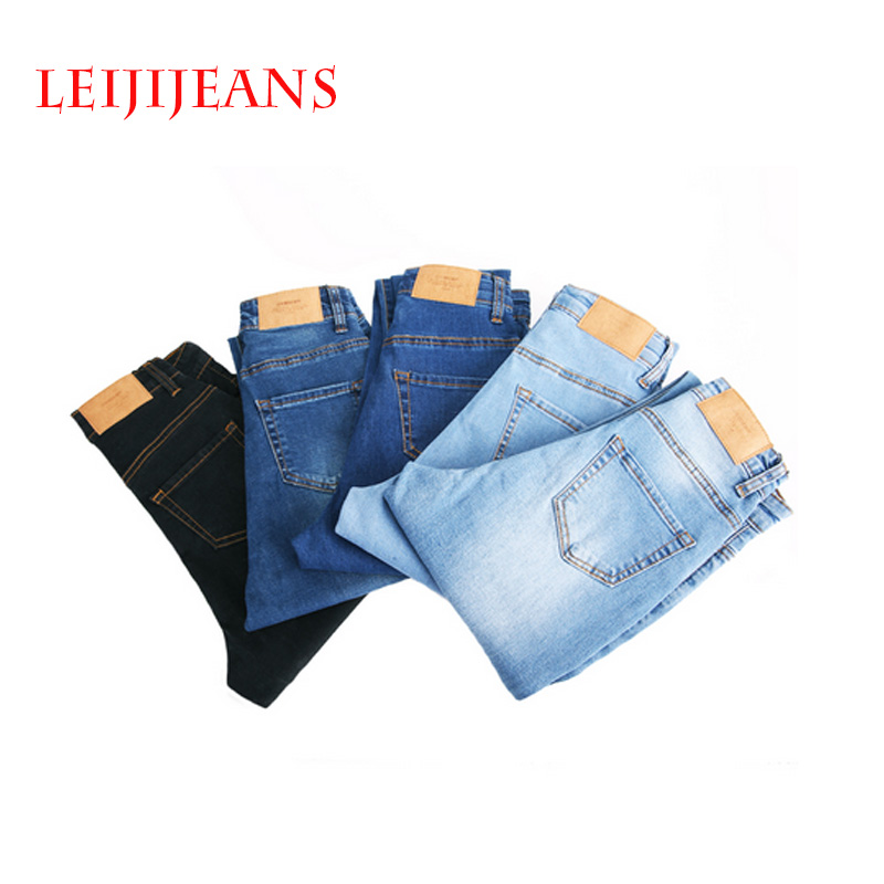 Leiji Skinny jeans for woman 2017 new aus