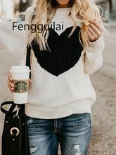 купить!  2019 осень зима сердце вязаные женские свитера пуловеры свитер с длинным рукавом тонкий Pull Femme