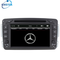 2 Din 7 Inch Car DVD Player For Mercedes Benz CLK W209 W203 W168 W208 W463