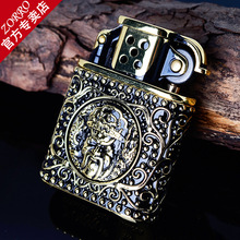 Lighters and Smoking Accessories,Anti-wind vintage armor metal kerosene lighters,Boutique gift lighters.