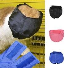 Lined nylon Cat muzzles Cat travel tool travel bath beauty s