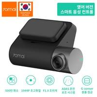 Xiaomi 70mai Pro Car DVR Dash Cam 1944P 24H Parking Motinor English Voice ADAS Car Recorder GPS Function Super Clear Night View