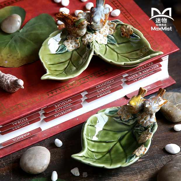 Bird Leaf  Pastoral Ceramic Kitchen Table Fruit Nut Snack Tray Ornament Decoration