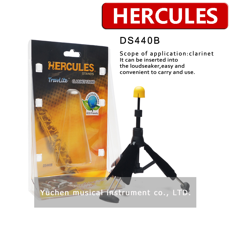 Salable Product HERCULES Clarinet Stand DS440B /portable Clarinet Stand