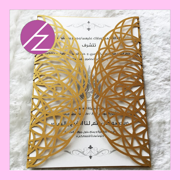 25pc pearlized shiny paper laser cut paper craft wedding party 25pc pearlized shiny paper laser cut paper craft wedding party invitations card wedding place card engagement bridal shower card in cards invitations from stopboris Image collections