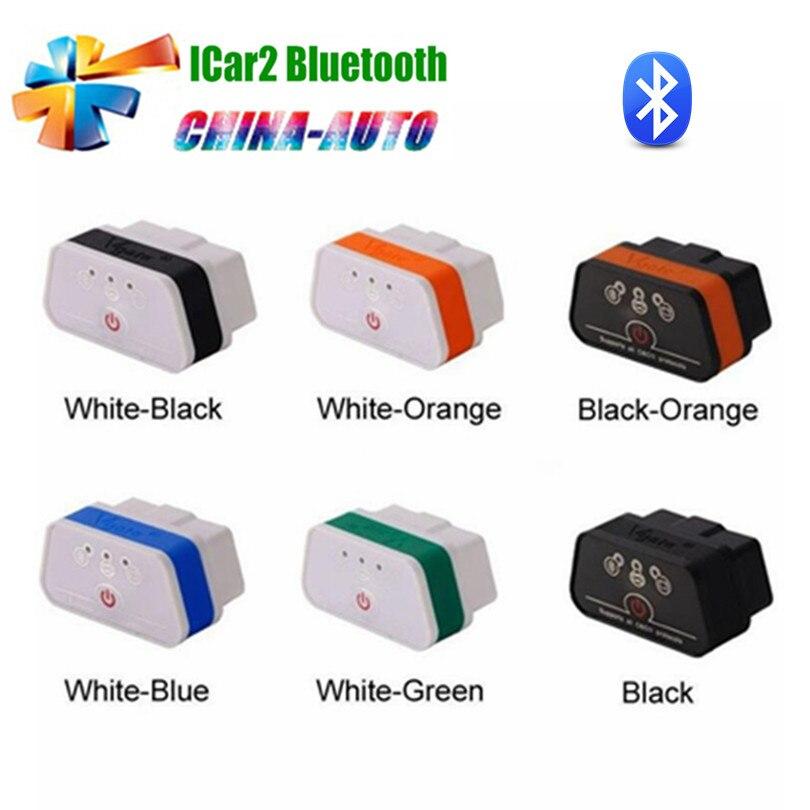 Best Quality ELM327 Car Scanner Vgate iCar2 Bluetooth I Car2 ELM 327 Support All OBDII Protocols Cars iCar2 Diagnostic Tool
