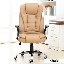 Modern Comfortable Swivel Boss Chair Leisure Lying Lifting Computer Office Chair Thicken Cushion Soft Gaming Chair