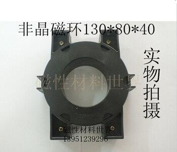 130*80*40 Amorphe magnetring, inverter schweißgerät teile, high power elektronische komponenten, high power inverter-in Werkzeugteile aus Werkzeug bei