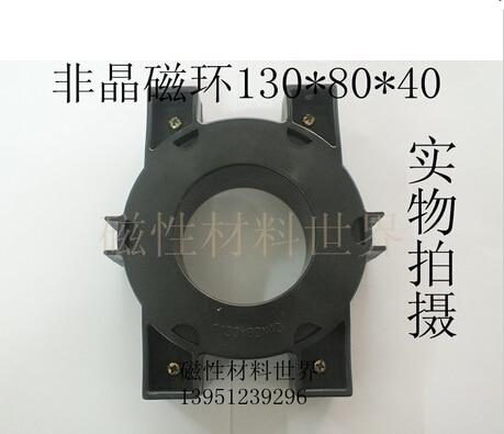 Запчасти для инструментов из Китая