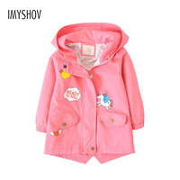 2018 Fashion Autumn Winter Children Hooded Windproof Jacket For Girls Outerwear Long Coats Kids Windbreaker For Girls Clothing