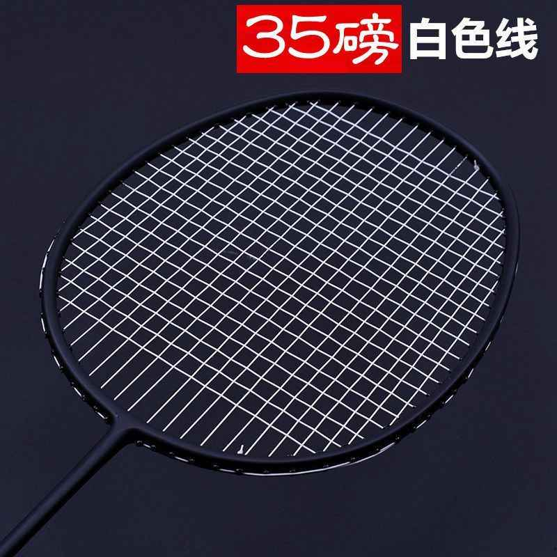 1 pc ZARSIA 35LBS Quality Badminton Racket 46T Carbon Racket Speed Racket Badminton Racket Taiwan Black racquets 3U/G5