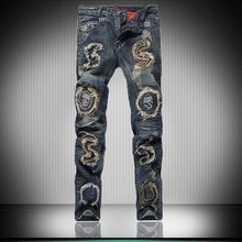 Mens Blue Stone Washed Embroidery High Quality Brand Mid Waist Slim Skinny Fit Ripped ScratchedJeans For Men MB16208