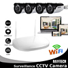 Daytech Camera 4CH HD 960p CCTV Surveillance System Wifi Exterior Waterproof 1 3MP Security Video Camera