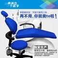 Крышка стула стоматологическое кресло крышка утолщение тип стоматологическое кресло шт комплект deluxe edition
