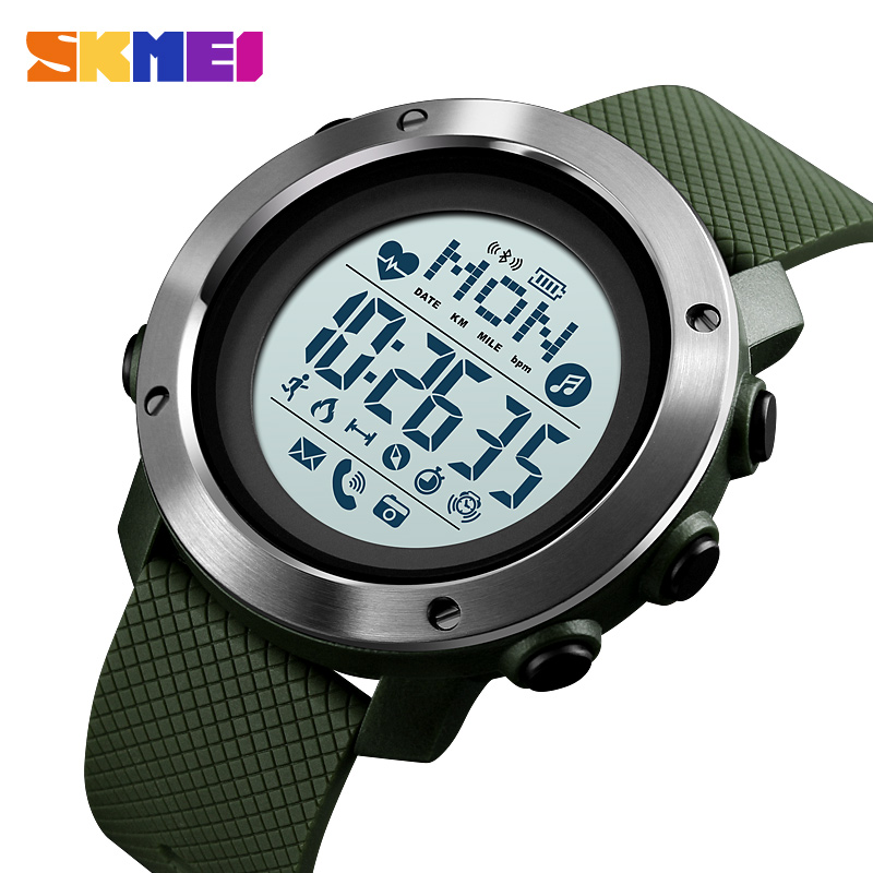 SKMEI Sport Smart Watch Men Watch Waterproof Steel Ring Bluetooth Magnetic Chargeing Electronic Compass Reloj Inteligent 1511