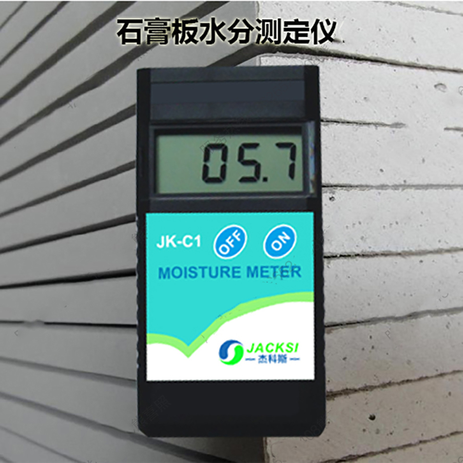 JK-C1 Wall Surface Moisture Meter Wall Humidity Content Tester Concrete Coating Paint Flooring Installation Water Floor 2016 new wall and floor concrete moisture meter wall humidity moisture tester