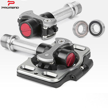Professional Titanium Alloy Road Bike SPD Pedal Cleats Bicycle Self-locking Cycling Pedals Ultralight 3 Bearing Pedals for SPD original 105 5800 pedals spd sl carbon pedals