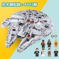 05132 Ultimate Collector's Destroyer Star Wars 8445Pcs Millennium Falcon Building Blocks Compatible with Legoings Star War