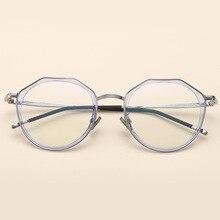 5caa5ea7a4 Women Eyeglasses Frame Girl Myopia Glasses Woman Metal TR90 Eyewear Fshion  Ultra Light Optical Round Vintage