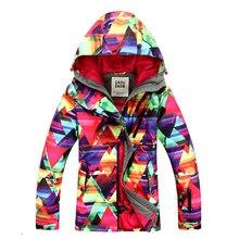 Gsou snow High Quality Women's Ski Suits Windproof Waterproof Winter Warmth Ski Jacket Snow Outdoor Snowboarding Sports Skiwear