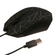 Small Shaped Gaming Mouse