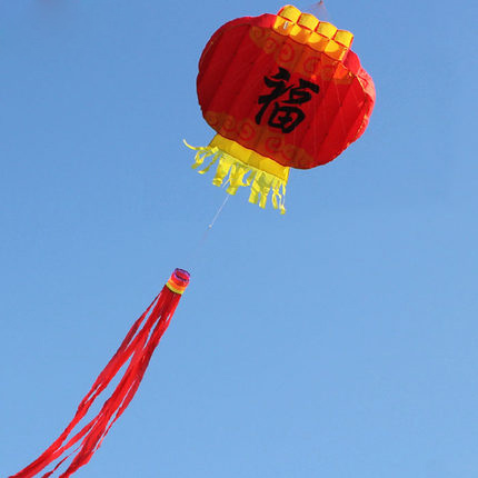 Free Shipping New Arrive 6.5m Chinese Traditional Culture Bless Lantern Kite With Handle & Line