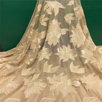 2018 New Arrival Gold african Lace Fabric, 5 Yards Hollow Design Nigerian African Lace Fabric High Quality For Wedding