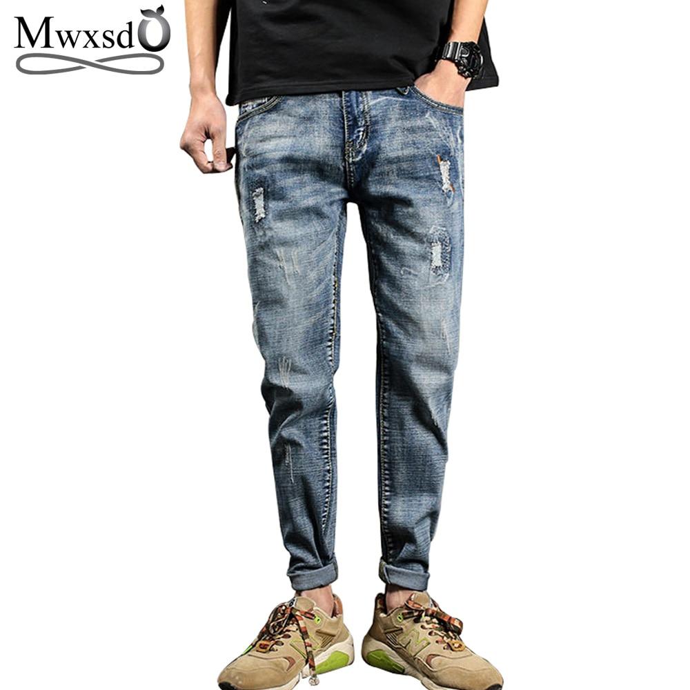 Slim Fit Men's Jeans