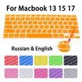 Русский Язык версии США Силиконовая Клавиатура Фильм Кожного Покрова наклейки для MacBook Pro 13 15 retina Air 13 ноутбук