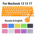 Russian Language US version Silicone Keyboard Film Skin Cover stickers for MacBook Pro 13 15 retina Air 13 laptop