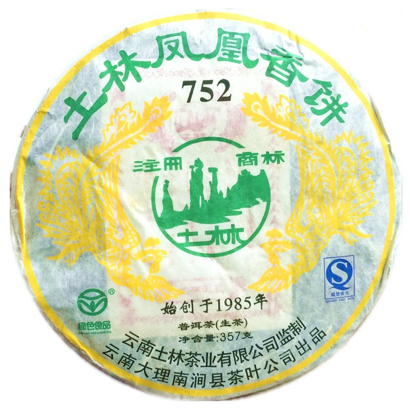 S Yunnan 2007 Year Tulin Special Phoenix 752 Raw Puer Tea Tea Cake 357g