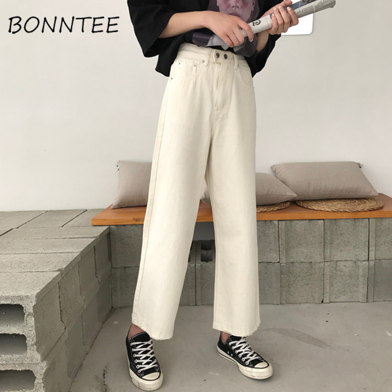 Jeans   Woman High Waist Thin Wide Leg Pants Loose Korean Style Denim Women Trousers Harajuku Solid All-match Student Women's   Jean