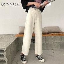 Pantalones vaqueros mujer alta cintura delgada pierna ancha pantalones  sueltos estilo coreano Denim mujeres pantalones Harajuku . f152e0c41ad8