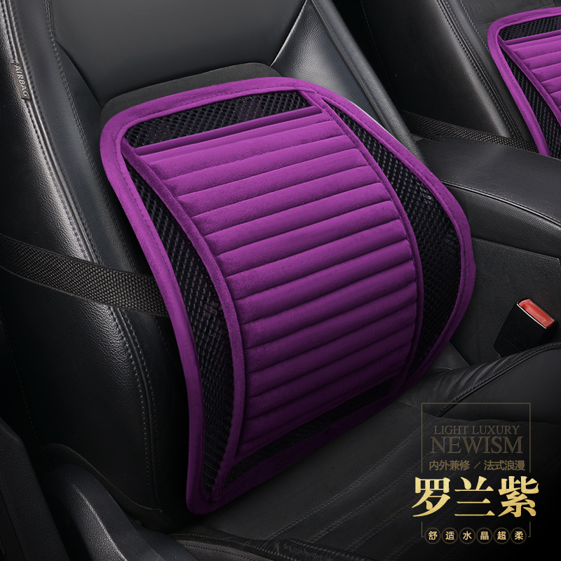KKYSYELVA Lumbar Support for office Chair Truck Vehicle Car Auto Back Supports Waist pillow cushion for car Back massager in Seat Supports from Automobiles Motorcycles