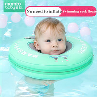 Baby swim Floating Neck Ring Solid Safety Not Need Inflatable Swimming float for Accessories baby swimming pool