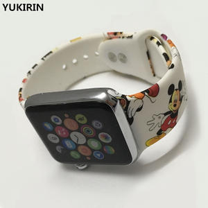 YUKIRIN Silicone Sport Band For Apple Watch Series Strap
