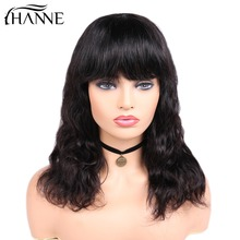 HANNE Hair Brazilian Body Wave Human Hair Wigs With Bangs Natural Black Color 12-18 inches for Black Women Free Shipping platinum natural color 12 inches