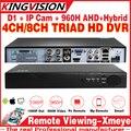 AHDM DVR 4 Canais 8 Canais CCTV AHD DVR analógico Híbrido DVR/720 P 1080 P NVR Câmera IP Gravador De Vídeo Para AHDL 4em1 Camera HDMI VGA
