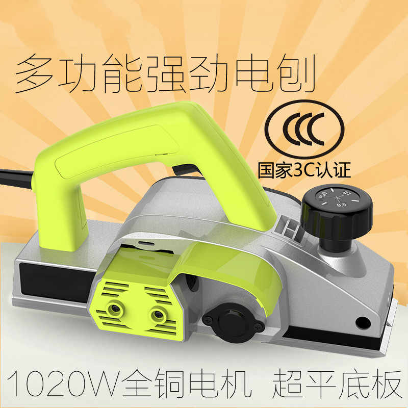 חשמלי פלנר משלוח חינם רב תכליתי נייד חשמלי נגרות נגרות כלים Eletirc פלנר