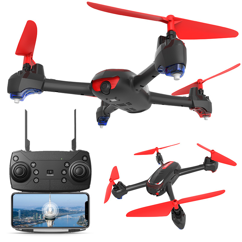 HR drone SH2GPS remote control aircraft intelligent automatic follow on return flight aircraft 1080P-in RC Airplanes from Toys & Hobbies