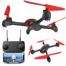HR drone SH2GPS télécommande avion intelligent automatique suivi vol de retour avion 1080 P