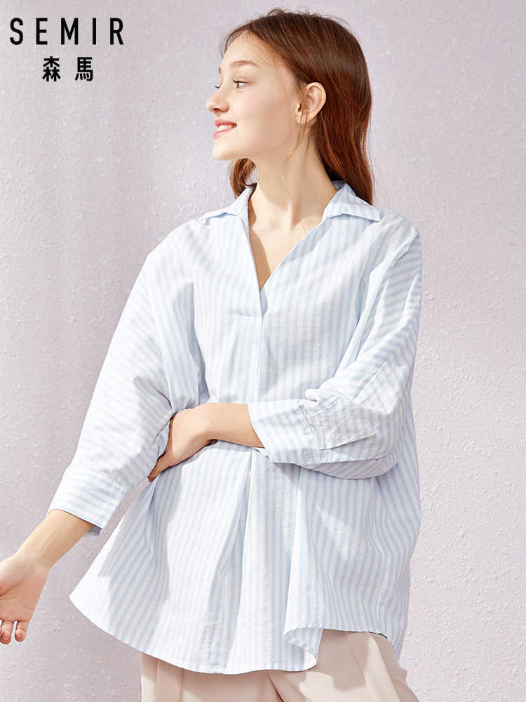 SEMIR Women 100% Cotton Long Striped V-Neck Blouse with 3/4 Length Sleeve Women's Relax Fit Shirt with Collar for Spring Autumn