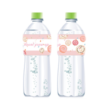 Omilut Baby Shower Donut Water Bottle Labels Sweet Party Decor Birthday Kid Supplies Grow Up Cake Topper Gift