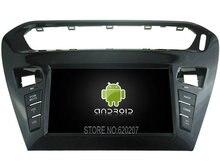 Android 5.1.1 CAR Audio DVD gps плеер ДЛЯ CITROEN ELYSEE/301 2012 Мультимедиа навигация головное устройство блок приемника