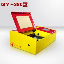 1PC  CO2 40W 220v LASER ENGRAVING CUTTING MACHINE ENGRAVER GY-320D