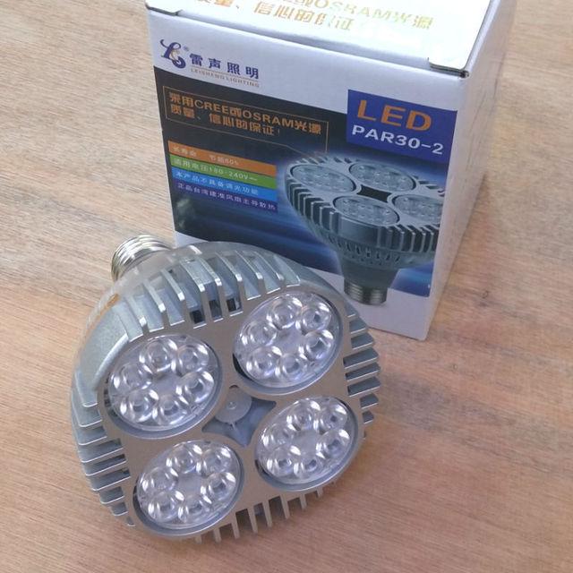 Osram E27 La Lámpara Par30 Bombilla Led Ventilador De Interior W 40 kwPZTOXiu