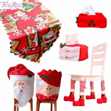 FENGRISE Merry Christmas Table Chair Covers Noel 2018 Decoration for Home Gifts Ornaments  New Year 201